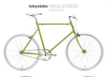 Tokyobike Sprout Green